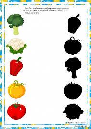 fruit shadow worksheet for kids | Crafts and Worksheets for ...