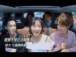 meteor garden 2018 f4 and shen yue