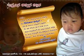 Happy Birthday Invitation Card With Photo Telugu Party Ideas