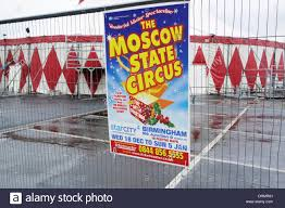 advertisement flyer for the moscow state circus star city stock advertisement flyer for the moscow state circus star city birmingham west midlands england uk
