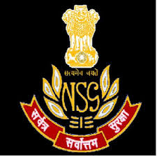 National Security Guard Wikipedia