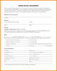 essay for english teachers good