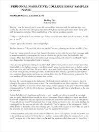 college essay pdf format  printable college essay samples