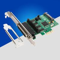 plug and play pci e to dual serial db9 rs232 express controller 2 port adapter card driver cd