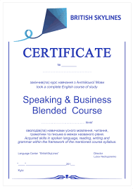 Сертификат английского языка british skylines в Киеве истинная  сертификат окончания курсов английского фото