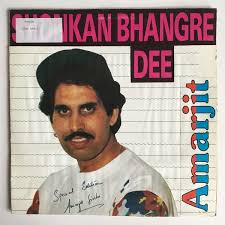 Amarjit Sidhu – Shonkan Bhangre Dee (1990, Vinyl) - Discogs