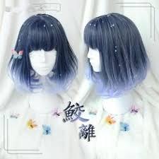 <b>Fashion 60cm</b> Long Color Mixed Beautiful Lolita Wig [LW021] - US ...