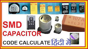 Smd Capacitor Code Chart Smd Capacitor Code Youtube