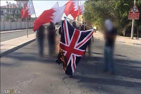 Image result for انگلیس در بحرین