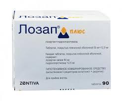 Аптеки «Апрель» | <b>Лозап плюс</b> таблетки <b>50</b>/12.5мг №90