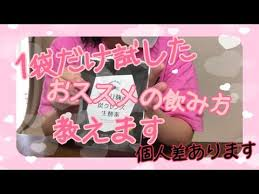 Image result for キラリ麹の炭クレンズ生酵素 images
