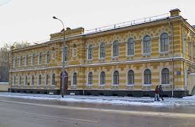 Кафедра Отечественной истории до начала xix века Отчет об архивной практике в 2014 г Есть учебные дисциплины