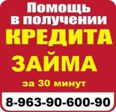 ЭКОНОМИЧЕСКИЙ ФАКУЛЬТЕТ БГАУ ВКонтакте Объявления