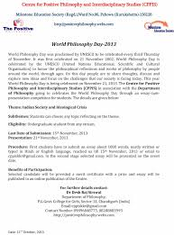 philosophy of education essay research papers on philosophy of  sppis haryana world philosophy day 2013