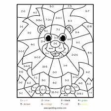 Our large collection of math worksheets are a great study tool for all ages. Unicorn Color By Number Addition And Subtraction Math Coloring Worksheet Sparkling Minds