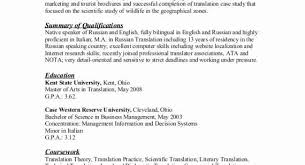 Sample Resume Translator Skills 67 Best Of Collection Of Resume With Coursework Example