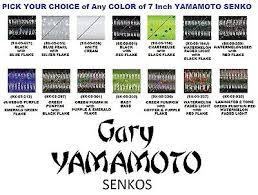 Gary Yamamoto Senko 7 Inch Soft Plastic Stick Bait Worm Any