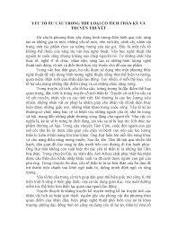 YEU TO HU CAU Trong CO TICH THAN KI - YẾU TỐ HƯ CẤU TRONG THỂ LOẠI CỔ TÍCH  THẦN KỲ VÀ TRUYỀN THUYẾT - StuDocu