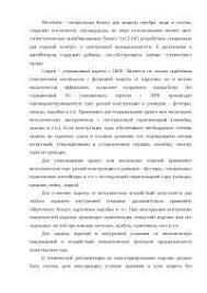 Консервация инструмента Гарантийный срок хранения и эксплуатации  Гарантийный срок хранения и эксплуатации реферат 2010 по новому или неперечисленному предмету скачать