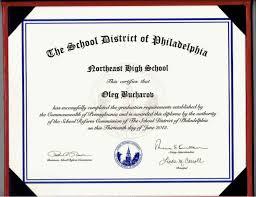 school diploma certificates pdf high school diploma certificates pdf