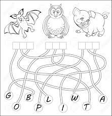 研究英語の単語のための練習とワークシート線を描画し関連する正方形で手紙を書く必要があります後