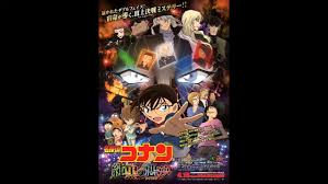 Detective Conan Movie 20 : The Darkest Nightmare Official Theme Song -  YouTube