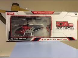 Радиоуправляемый <b>вертолет SYMA</b> S39 Raptor 2.4G (37 см) с ...