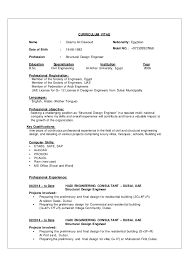 Create Curriculum Vitae Enchanting Osama Structure Eng Cv