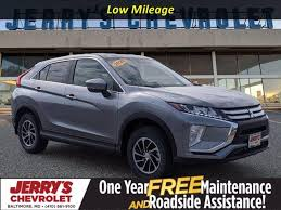 used 2020 mitsubishi eclipse cross for