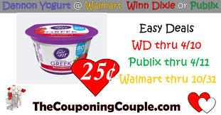 Light And Fit Yogurt Walmart Easy Dannon Light Fit Yogurt Deal Just 0 25 At Walmart