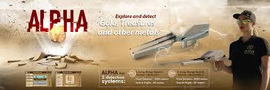Ajax Alpha – GMD Detectors