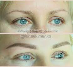 микроблейдинг бровей с фото до и после процедуры макияж