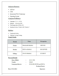 Simple Resume Format Download Best Best Latest Resume Images On