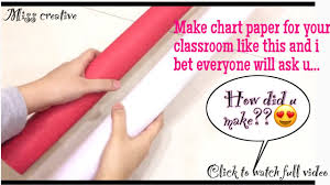 Chart Paper Decoration Ideas Part 3 How To Make Chart Paper With Border Design Classroom Decoration