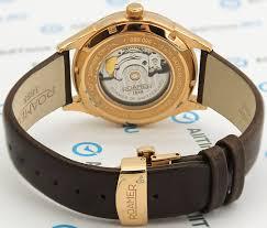 Наручные <b>часы Roamer 550.660.49.65.05</b> — купить в интернет ...