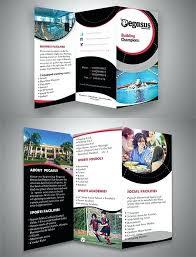 Template Brosur Brochure Template Download Brosur Lipat 3 Psd Updrill Co