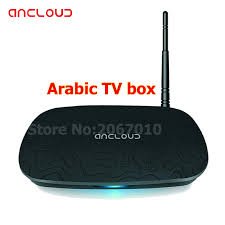 US Chicago watching Arabic channel with Arabic TV box Arabic android TV box  HD Arabic IPTV box Ancloud smart TV box >450 channel|watch recorder|channel  plugchannel pack - AliExpress