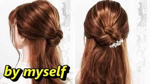 入社式 入学式 面接試験 清楚な雰囲気を持った髪型自分でストレート