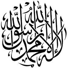 arabic calligraphy arcalligraphy twitter