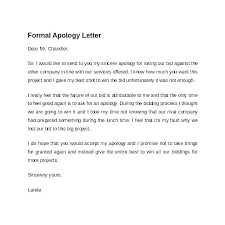 Customer Service Apology Email Format For Apology Letter Best Template Collection Samples