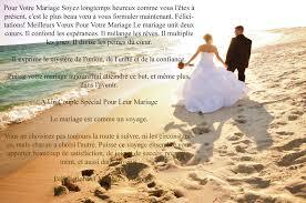 Citation Mariage Voeux Cartes Clecyluisvia Web