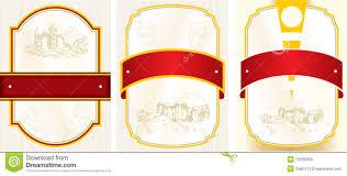 Label Design Free Label Design Vodka Stock Vector Illustration Of Ornate 12539309