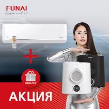 Акция: <b>увлажнитель</b> воздуха в подарок при покупке сплит-системы!