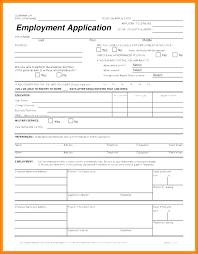 Standard Data Request Form Template Standard Job Application