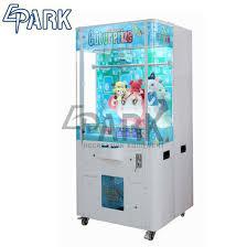 Cut Ur Prize Vending Machine Inspiration China Funny Cut UR Prize Toy Claw Gift Vending Machine China Toy