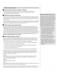 ask the experts ohio state university application essay the ohio state university press narrative