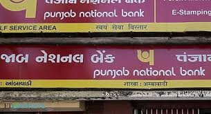 Pnb Reports Surprise Rs 1 019 Crore Profit In Q1 On Lower Provisions