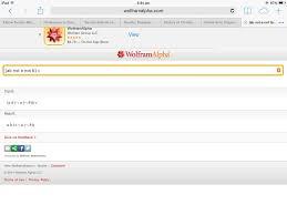 Wolfram Alpha Venn Diagram Online Venn Diagram Generator My Math Forum