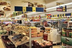 Дипломная работа на заказ по коммерческой деятельности Прямые  Дипломная работа на заказ по коммерческой деятельности Прямые продажи