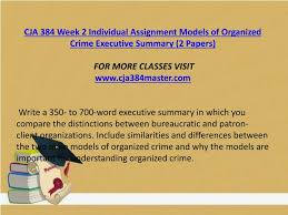 how to write an essay introduction about organized crime essay in the past national and regional crime organizations were small in the united states organized crime can include a wide range of crimes such as rape